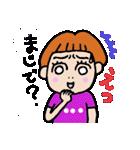 九州弁・博多弁のパッツン前髪キリちゃん(個別スタンプ:18)