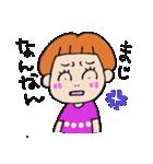 九州弁・博多弁のパッツン前髪キリちゃん(個別スタンプ:19)