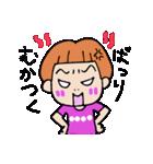 九州弁・博多弁のパッツン前髪キリちゃん(個別スタンプ:20)