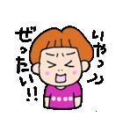 九州弁・博多弁のパッツン前髪キリちゃん(個別スタンプ:21)