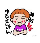 九州弁・博多弁のパッツン前髪キリちゃん(個別スタンプ:22)