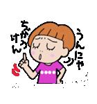 九州弁・博多弁のパッツン前髪キリちゃん(個別スタンプ:23)