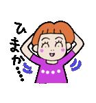 九州弁・博多弁のパッツン前髪キリちゃん(個別スタンプ:24)