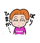 九州弁・博多弁のパッツン前髪キリちゃん(個別スタンプ:25)