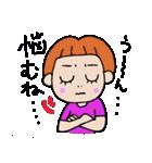 九州弁・博多弁のパッツン前髪キリちゃん(個別スタンプ:26)