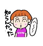 九州弁・博多弁のパッツン前髪キリちゃん(個別スタンプ:27)