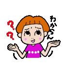 九州弁・博多弁のパッツン前髪キリちゃん(個別スタンプ:28)