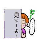 九州弁・博多弁のパッツン前髪キリちゃん(個別スタンプ:29)