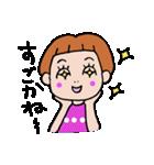 九州弁・博多弁のパッツン前髪キリちゃん(個別スタンプ:30)