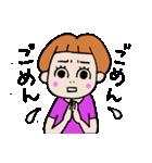 九州弁・博多弁のパッツン前髪キリちゃん(個別スタンプ:31)