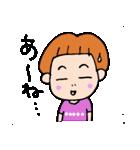 九州弁・博多弁のパッツン前髪キリちゃん(個別スタンプ:32)
