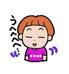 九州弁・博多弁のパッツン前髪キリちゃん(個別スタンプ:33)