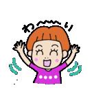 九州弁・博多弁のパッツン前髪キリちゃん(個別スタンプ:34)
