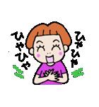 九州弁・博多弁のパッツン前髪キリちゃん(個別スタンプ:35)