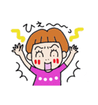 九州弁・博多弁のパッツン前髪キリちゃん(個別スタンプ:38)