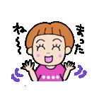 九州弁・博多弁のパッツン前髪キリちゃん(個別スタンプ:39)