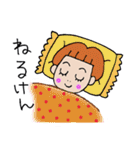九州弁・博多弁のパッツン前髪キリちゃん(個別スタンプ:40)