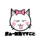 幸せ お気楽ネコだニャン。(個別スタンプ:2)