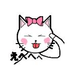 幸せ お気楽ネコだニャン。(個別スタンプ:3)