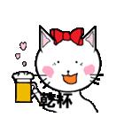 幸せ お気楽ネコだニャン。(個別スタンプ:6)