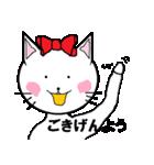 幸せ お気楽ネコだニャン。(個別スタンプ:7)