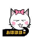 幸せ お気楽ネコだニャン。(個別スタンプ:8)