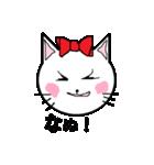 幸せ お気楽ネコだニャン。(個別スタンプ:12)