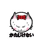 幸せ お気楽ネコだニャン。(個別スタンプ:15)
