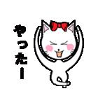幸せ お気楽ネコだニャン。(個別スタンプ:16)