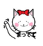 幸せ お気楽ネコだニャン。(個別スタンプ:18)