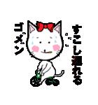 幸せ お気楽ネコだニャン。(個別スタンプ:19)