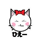 幸せ お気楽ネコだニャン。(個別スタンプ:22)
