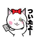 幸せ お気楽ネコだニャン。(個別スタンプ:23)