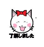 幸せ お気楽ネコだニャン。(個別スタンプ:24)