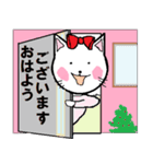 幸せ お気楽ネコだニャン。(個別スタンプ:27)