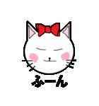 幸せ お気楽ネコだニャン。(個別スタンプ:28)