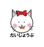 幸せ お気楽ネコだニャン。(個別スタンプ:29)