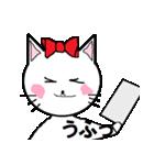 幸せ お気楽ネコだニャン。(個別スタンプ:30)