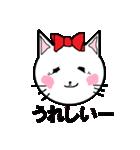 幸せ お気楽ネコだニャン。(個別スタンプ:32)
