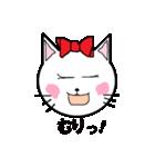 幸せ お気楽ネコだニャン。(個別スタンプ:34)