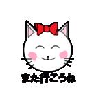 幸せ お気楽ネコだニャン。(個別スタンプ:35)