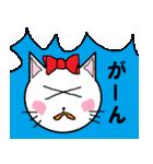 幸せ お気楽ネコだニャン。(個別スタンプ:36)