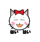 幸せ お気楽ネコだニャン。(個別スタンプ:37)