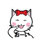 幸せ お気楽ネコだニャン。(個別スタンプ:38)