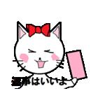 幸せ お気楽ネコだニャン。(個別スタンプ:39)