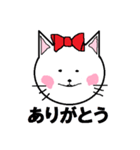 幸せ お気楽ネコだニャン。(個別スタンプ:40)