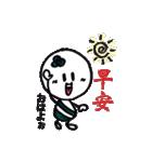 キューティーコロンちゃん (台湾ver.)(個別スタンプ:01)