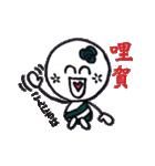 キューティーコロンちゃん (台湾ver.)(個別スタンプ:02)