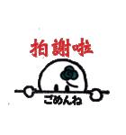 キューティーコロンちゃん (台湾ver.)(個別スタンプ:04)