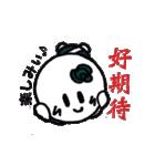 キューティーコロンちゃん (台湾ver.)(個別スタンプ:06)